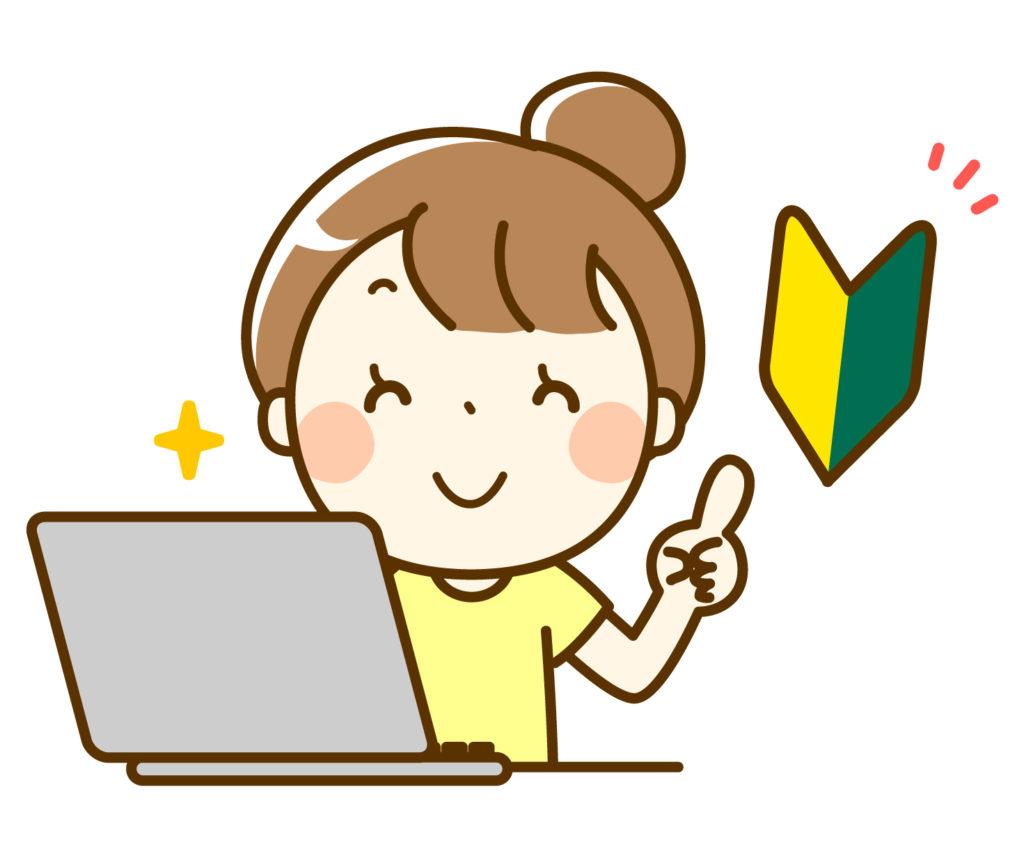 【収益化したいなら…】ワードプレスのブログ・初心者におすすめテーマ