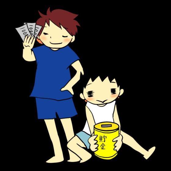日本 お金 の 教育 しない